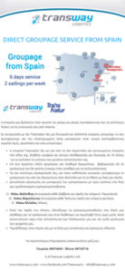 Transway email marketing sample