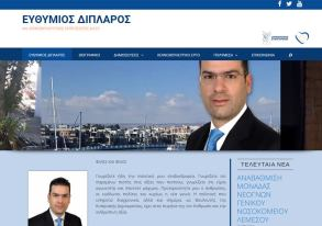 WordPress site redesign in Cyprus