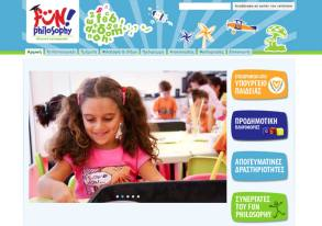Kindergarten website Cyprus